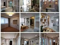 出售星汇半岛二期 领域2室2厅1卫93平米109.8万住宅