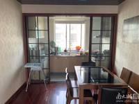 出售潜庄公寓4室3厅2卫162平米210万住宅