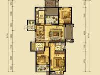 翰林世家7楼,面积131方,毛坯,四房两厅两卫,满两年,215万