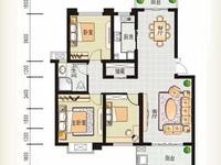 出售金色地中海三房两室一厅,明厨明卫超大露台,两年外