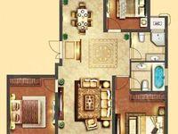 天河理想城 三室两厅两卫 毛坯 134平 带车位