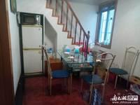 华丰二区5楼房子出售