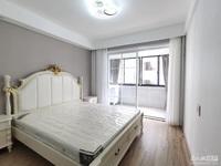 B5939出售吉北小区2楼,58.45平,精装,车库8平,满2年,85.8万