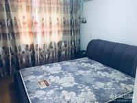 出租文苑社区2室1厅1卫60平米1650元/月住宅