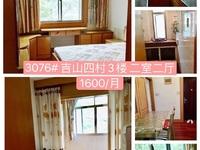 3076 吉山四村3楼 58平两室两厅较好装家具家电车库独立1600有钥匙