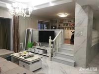 天河理想城3室2厅2卫2阳台,中央空调地暖,报价180万