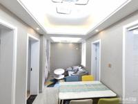 吉北小区 车库上2楼 两室两厅 标准户型 精装 有学位