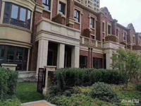 佳源都市联排别墅,产证128方,赠送地下室,带2个车位,无二税,248万