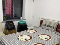 3143 吉北一区4楼 55平两室半一厅精装家具家电齐天然气开通1800有钥匙