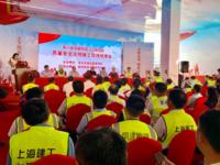 碧桂园浙北区域2020质量安全观摩会顺利举行