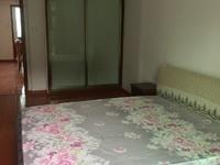出租望湖花园天韵苑3室2厅1卫128平米3500元/月住宅