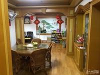 滨河花园多层2楼,老式精装三房朝南,双阳台,南北通透,车库独立,报价140万
