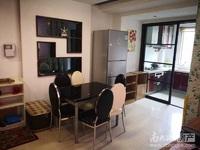 最新出租中大绿色家园2楼,精装修125平,三室两厅两卫,3500月