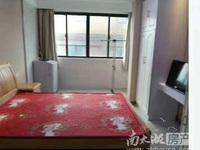 巴黎春天单身公寓 一室一厅 精装修 单价一万一平