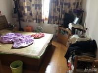 西白鱼潭4楼 两室两厅 良装 满两年 看房提前约
