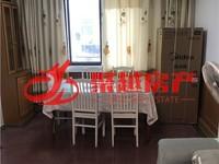 出售马军巷6楼带阁,五室三厅二卫,良装,98万