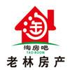 老林房产(仁皇山店)