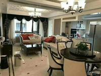 翰林世家11楼143平,豪装未入住,赠送入户花园和露台,满两年,275万车位另售