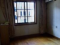 3148 新华苑3楼 103平三室两厅一卫 精装 家具家电齐全空调3台天然气