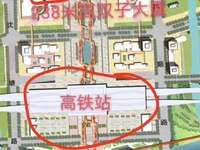 出售新南浔孔雀城 四期3室2厅1卫88平米面议住宅