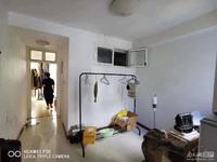 华丰二期一室一厅 小户型 挂户口投资首选 满两年