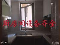 富力湖州壹号精装修全新