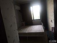 出租 朝阳里 三楼 一室单间 900元每月 拎包入住