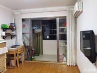 马军巷两室居家精装 户型正气 明厨明卫 位置好 地段佳