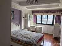 奥园壹号130平米,豪华装,三室二厅二卫,高档家具家电,拎包入住
