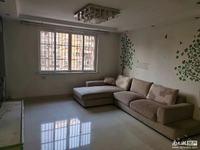 出售宏基花园3室2厅2卫141平米163万住宅