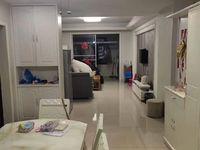 天河理想城3室2厅2卫135平米158.5万
