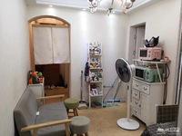 紫云小区 两室较好装修 户型标准 拎包入住 小户型挂户口自住好房