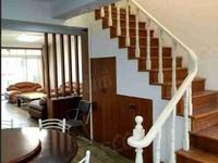 阳光城跃层带装修房子出售