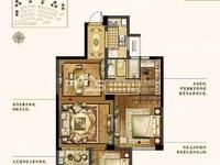 爱家华城二室二厅全新无装修出售