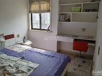 出售东湖家园二区3室2厅2卫116平米130万住宅