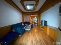 仪凤桥小区75平2室2厅1卫家电齐全、阳光好出租,1800元/月