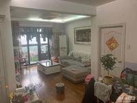 出售风雅蘋洲5楼82.9平米二室一厅16年婚装满2年