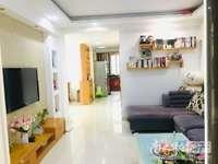 出售南林嘉园2室2厅1卫89.84平米106万住宅 可上水晶晶学校