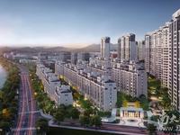 雅居乐 高品质公寓 现房即入住 爱山五中学区 70年产权住宅 生活配套齐全!