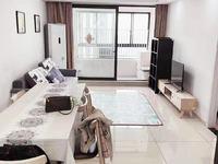 鸿泊湾30楼 105平方 3室2厅2卫 家电齐全 拎包入住 精装 2800元