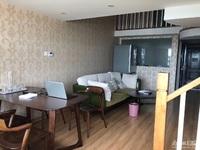 翰林世家9楼loft单身公寓 精装修 家电齐全拎包入住 2800元/月