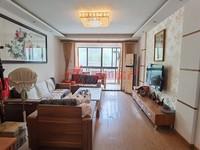 54436馨水园2楼,二室二厅,良装,133万