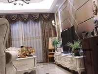 出售:海上湾11楼99平,2室两厅一卫 豪华装修 满五年 , 报价142万