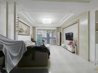 西塞人家 129.8万 3室2厅2卫 精装修居住上学不二选择!