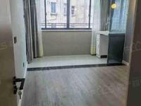 紫云小区 精装修二室一厅房子出售
