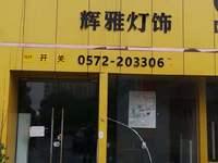 米兰装饰广场B0-21辉雅灯饰店转租,周13906726096