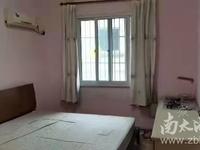 出租吉山新村3室1厅1卫65平米1500元/月住宅