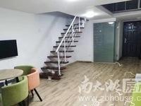 凤凰明珠loft复式公寓51平 实际70平 75万,精装双学区 满2年 两室一厅