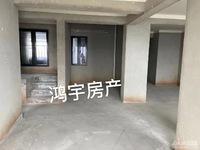 长岛府三室两厅黄金楼层,视野开阔,可看见项王公园,看中房东 价格可协商,有钥匙