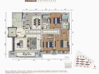 雅居乐滨江国际,好位置洋房5 10楼,140平200万,四房两厅两卫,包二税!!